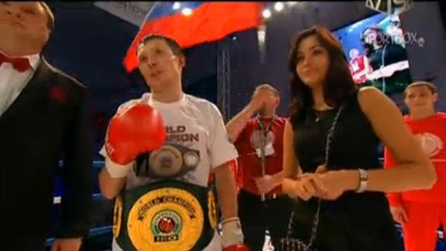Саша Бахтин чемпион Мира IBO