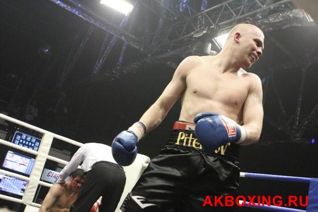 Константин Питернов