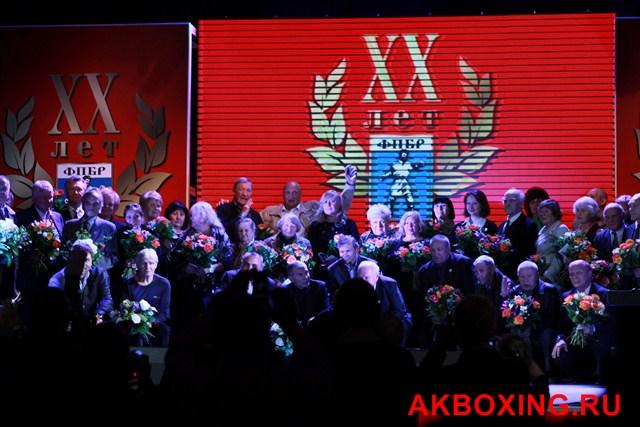 20 лет российскому профессиональному боксу (видео) (1)