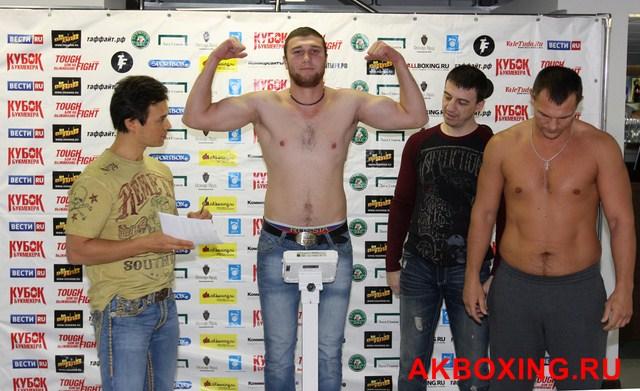 Алексей Варакин - Муродбек Азимов
