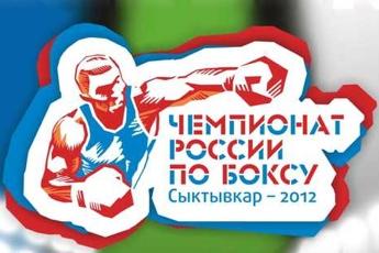 Чемпионат России по боксу. Финал. Прямая трансляция (видео) (1)