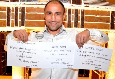 Артур Абрахам после завершения карьеры хочет стать промоутером (1)