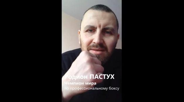 """Родион Пастух окрестил Егора Мехонцева """"овцой"""" (видео) (1)"""