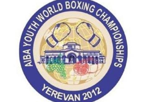 Российская команда выиграла чемпионат Мира среди молодежи в Армении (1)