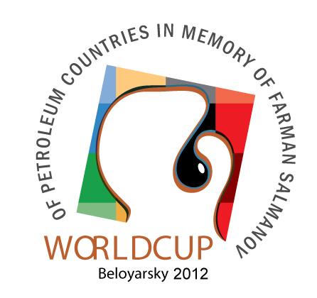 Сборная России заняла первое место на Кубке мира по боксу среди нефтяных стран (1)