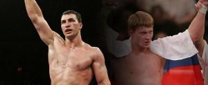 Бой между Кличко и Поветкиным состоится до 26 февраля 2013 года (1)
