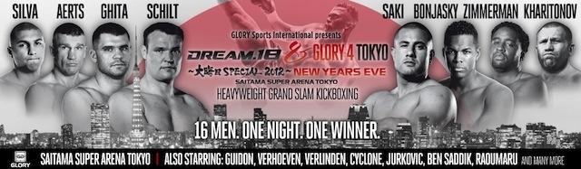 Сергей Харитонов выступит 31 декабря на турнире ММА DREAM 18/Glory 4 в Токио (видео) (1)