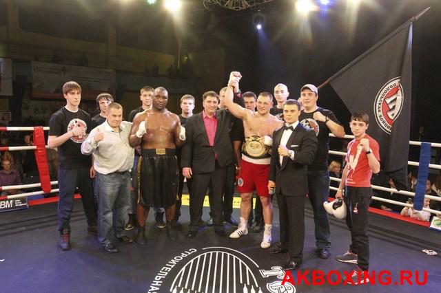 Итоги боксерского вечера в Подольске: Денис Бахтов - Дэнни Уильямс! (16)