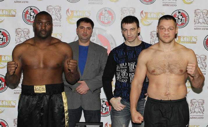 Денис Бахтов в тяжелейшем бою победил Дэнни Уильямса! (1)