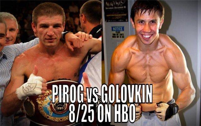 Дмитрий Пирог vs Геннадий Головкин! Бой года состоится? (1)