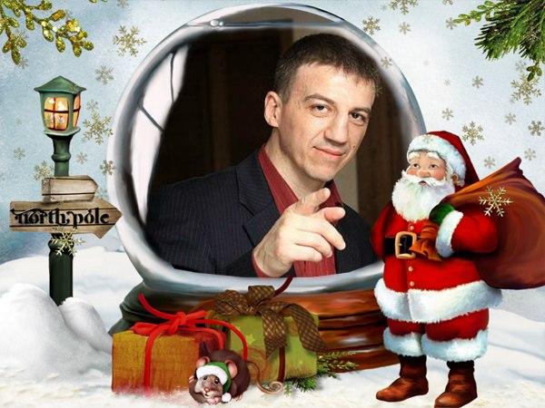 Александр Колесников: С Новым годом, дорогие друзья! (1)
