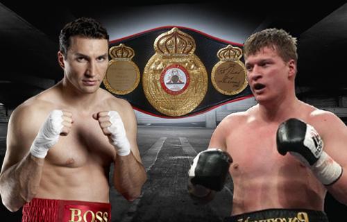 Кличко и Поветкин нанесли двойной удар по WBA  (1)