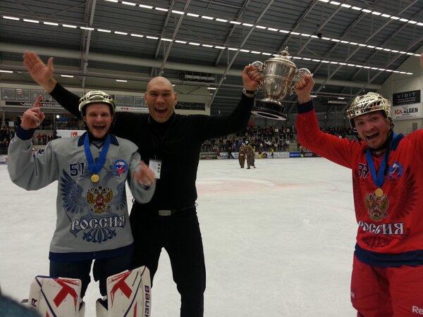 Николай Валуев помог сборной России выиграть чемпионат мира по хоккею с мячом! (1)
