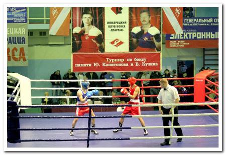 В Люберцах состоялся традиционный турнир по боксу (1)