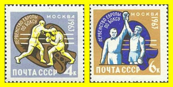 Чемпионат Европы по боксу 1963 года (видео) (1)