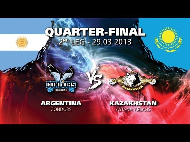WSB: Сборная Аргентины – Сборная Казахстана. Прямая трансляция (видео) (1)
