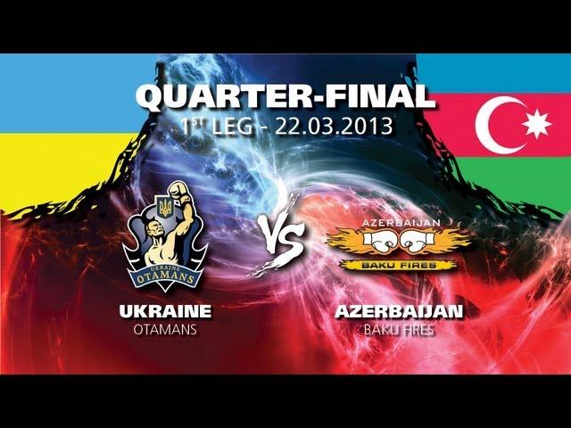 WSB: Сборная Украины – Сборная Азербайджана. Прямая трансляция (видео) (1)