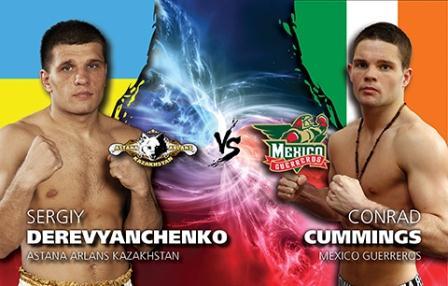 WSB: Сборная Казахстана - Сборная Мексики. Прямая трансляция (видео) (1)