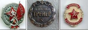 К 100-летию пятикратного чемпиона СССР по боксу Ивана Князева. Часть вторая (5)