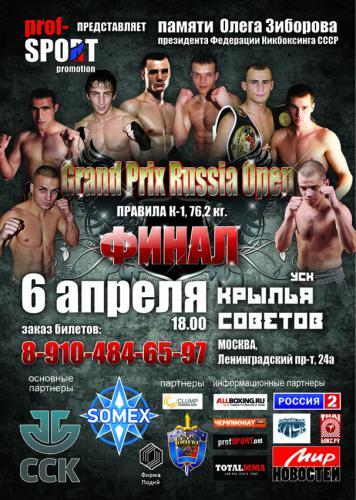 Grand Prix Russia Open K-1, Финал. Прямая трансляция (видео) (1)