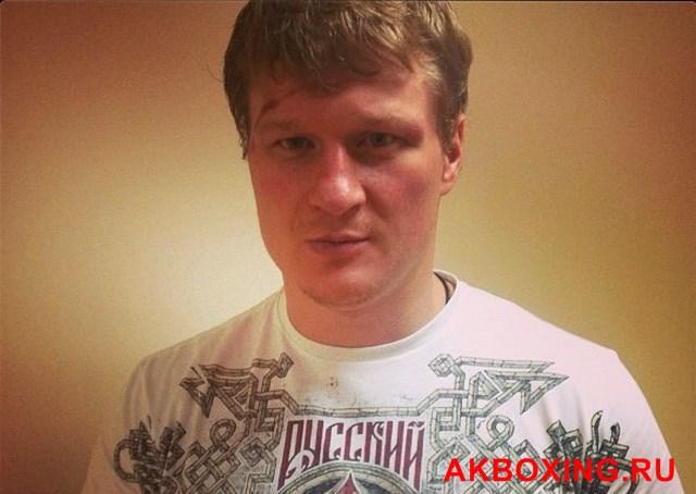 Супербой: Александр Поветкин - Владимир Кличко! (2)