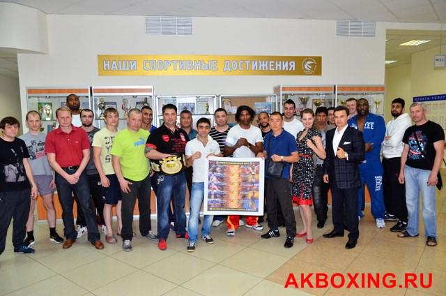 Большой бокс: Взвешивание в Климовске! (1)