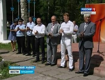 Александр Поветкин открыл во Владимире школу бокса (видео) (1)
