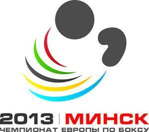 ЧЕ по боксу в Минске: Результаты четвертьфиналов  (1)