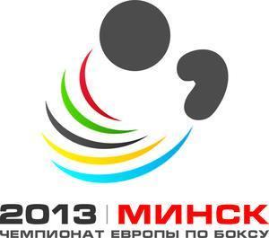 ЧЕ по боксу в Минске: Кузьмин, Иванов, Закарян и Оганнисян проходят дальше (1)