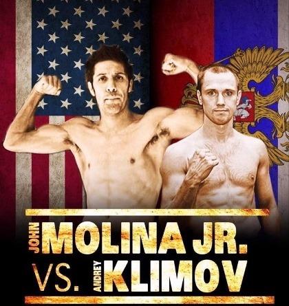 Боксер Андрей Климов победил Джона Молину в США (1)