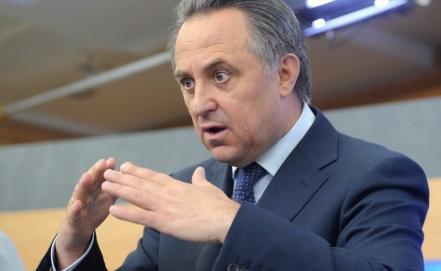 Виталий Мутко: Министерство спорта не давало специальных установок по составу команд (1)