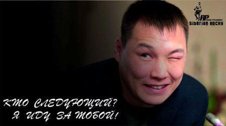 Руслан Проводников - Майк Альварадо (1)