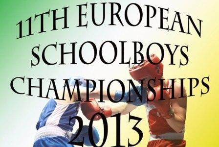 Сборная Россия заняла первое место на 11-м чемпионате Европы среди школьников (1)