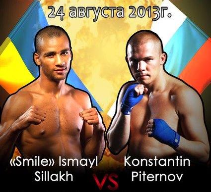 http://akboxing.ru/wp-content/uploads/2013/08/iBG_H4ZIvq8-11.jpg