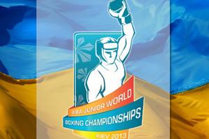 Чемпионат Мира среди юниоров стартовал в Киеве (1)