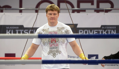 Владимир Кличко – Александр Поветкин. Открытая тренировка (видео) (1)