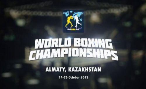Расписание чемпионата Мира по боксу 2013 в Казахстане  (1)