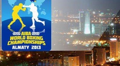 Чемпионат Мира – 2013 в Казахстане: Все результаты финалов (видео) (1)