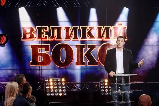 Владимир Кличко - Александр Поветкин: 13-й раунд (1)