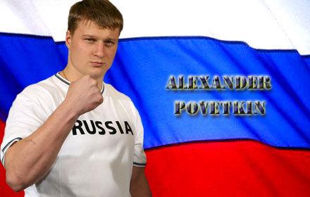 Территория бокса - Александр Поветкин (видео) (1)