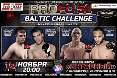 """ProFC: """"Балтийский вызов"""". Прямая трансляция (видео) (1)"""