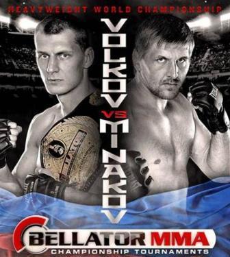 Bellator 108: Александр Волков - Виталий Минаков. Прямая трансляция (видео) (1)