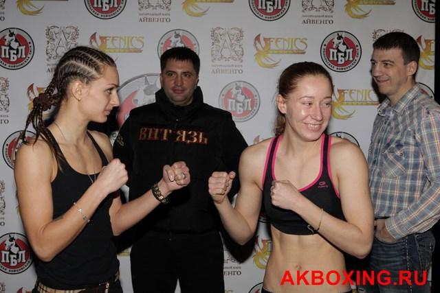 Взвешивание боксеров в Подольске! (6)