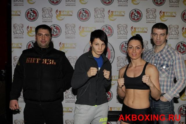 Взвешивание боксеров в Подольске! (7)