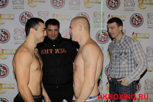 Взвешивание боксеров в Подольске! (8)