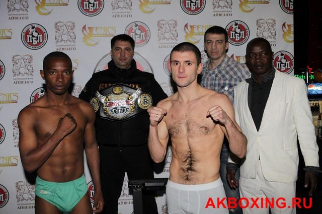 Взвешивание боксеров в Подольске! (3)