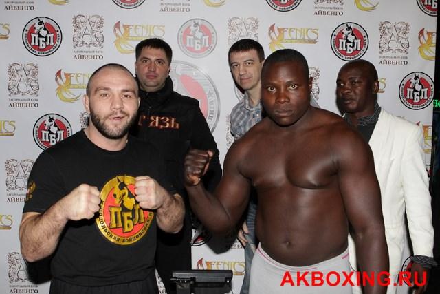 Взвешивание боксеров в Подольске! (4)