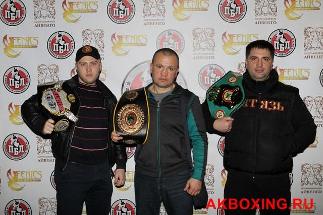 Взвешивание боксеров в Подольске! (1)