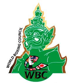 WBC собрало $53.000 в помощь Магомеду Абдусаламову (1)