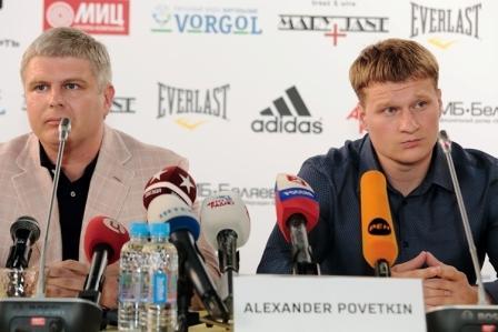 Андрей Рябинский: Считаю Александра Поветкина образцом боксера и человека (1)